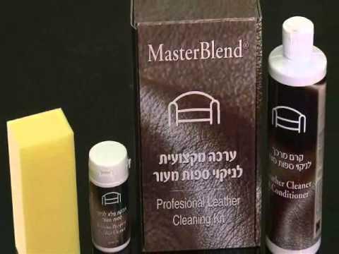 ערכת מקצועית לניקוי ספות עור
