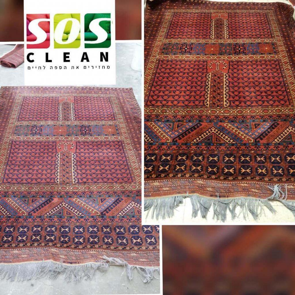 ניקוי שטיח פרסי